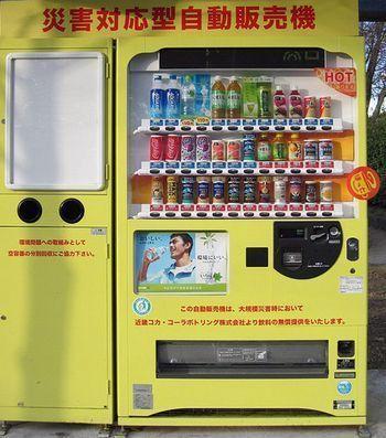 2012_0916-photo1.jpg