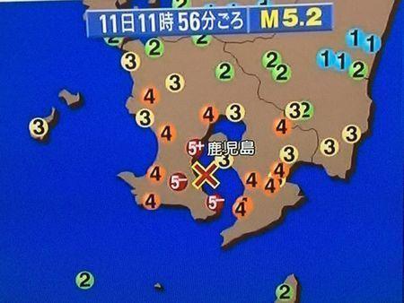 2017kagoshima.JPG