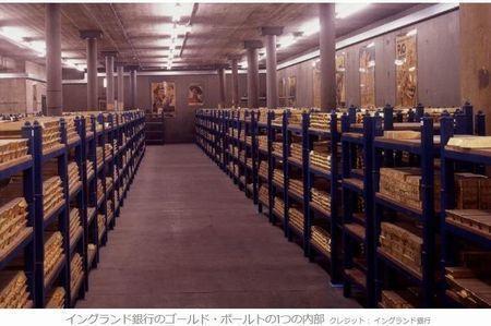 englandbank-thumbnail2.jpg