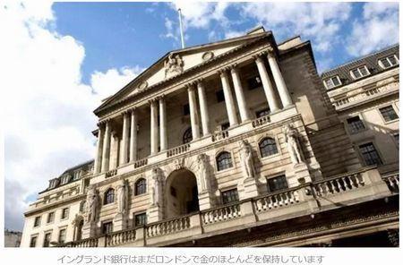 englandbank2.JPG