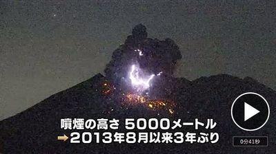 sakurajima726.JPG